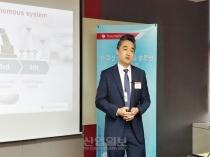 TI 코리아, MCU 제품군 발표…자동화·자율차 시장 공략 본격화
