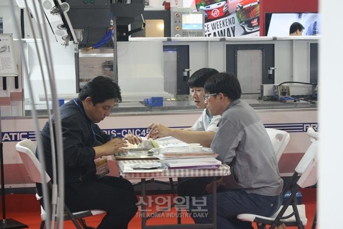 [포토뉴스] 창원 KOFAS 2018, CECO에서 15일 개막