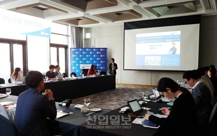 유통기업 마우저, 임베디드 IoT 부문 60% 성장