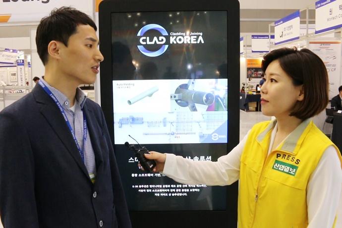 [창원 KOFAS 2018] 중동·미국·유럽 등 해외 플랜트사업 '클래드코리아'