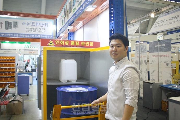 [창원 KOFAS 2018] 승민테크, 차별화된 위험물 보관함으로 제조현장 안전 지켜