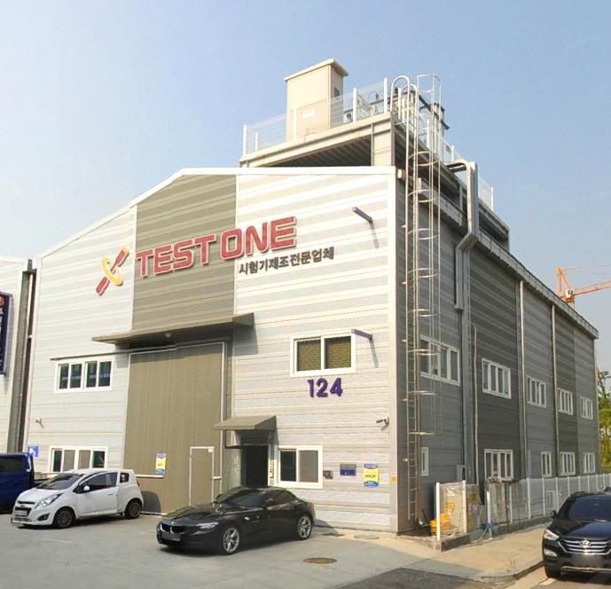 [한국자동차제조산업전] 국산제품 개발로 시장 선점 '테스트원'
