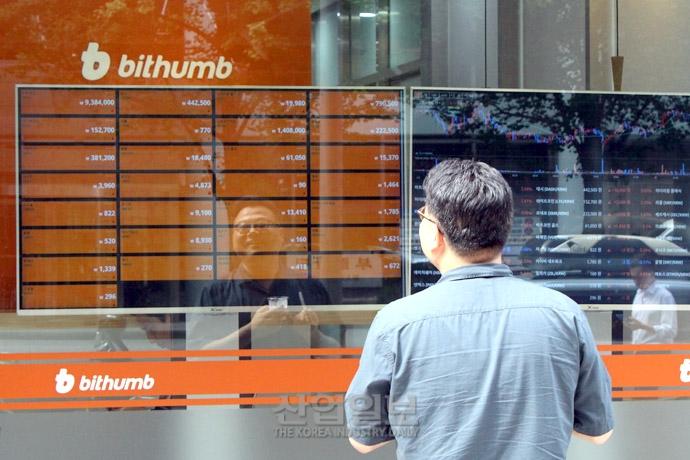 [사진으로 보는 산업뉴스] 블록체인 기술의 대표 사례로 손꼽히는 '가상화폐'