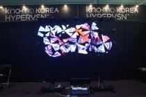 [포토뉴스] 월드IT쇼에 등장한 3D 홀로그램, 홍보도 '스마트'하게