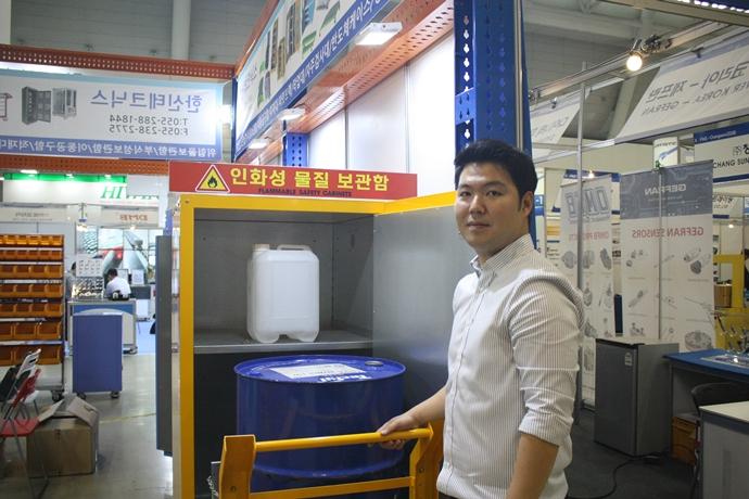 [창원 KOFAS 2018]승민테크, 차별화된 위험물 보관함으로 제조현장 안전 지켜 - 다아라매거진 매거진뉴스