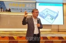 """""""스마트 제조 플랫폼 개발되면, 확산은 급물살 탄다"""""""