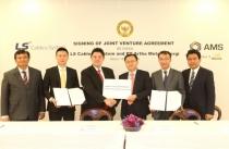 LS전선, 인도네시아 10위 AG그룹과 공동 출자