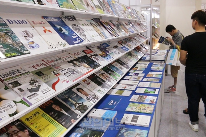 [동영상뉴스] 한국잡지협회, 콘텐츠 발굴·시장 다변화가 해법