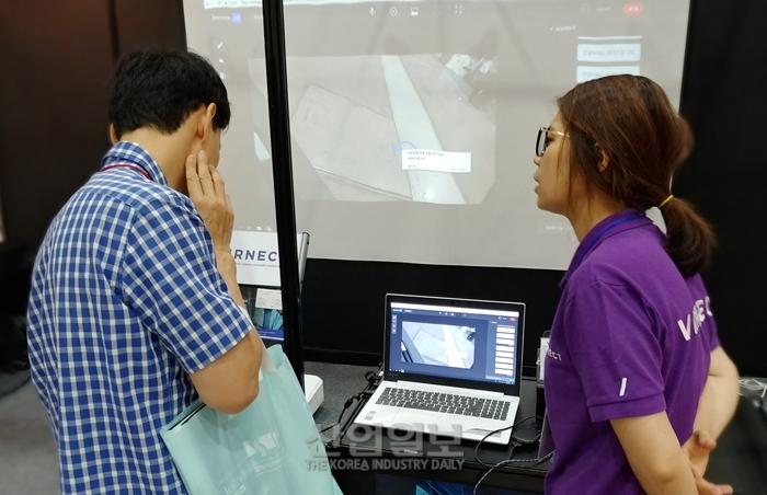[포토뉴스] 산업현장의 AR 기술을 만나다