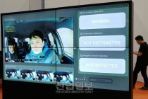 [포토뉴스] 자동차가 내 얼굴 표정과 몸짓까지 분석