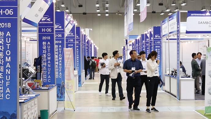 [Review]2018 한국자동차제조산업전, 제조산업의 현재와 미래 확인하다 - 다아라매거진 매거진뉴스