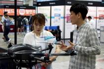 [포토뉴스] 드론 시장의 기술과 트렌드 로보유니버스에 '확인'하세요