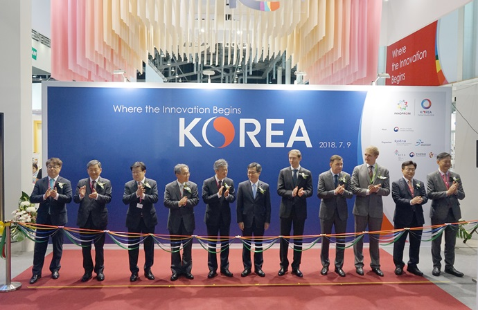 기산진, 러시아 대표 산업박람회 '예카테린부르크 국제산업전' 동반국가관 참가