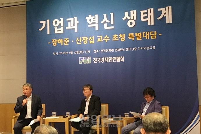"""장하준 교수  """"문재인 정부 경제 정책  '학점 보류'"""""""