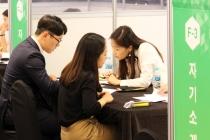 [사진으로 보는 산업뉴스] 6월 청년 실업률 9%p 기록, 전년 동월 대비 1.4%p 하락