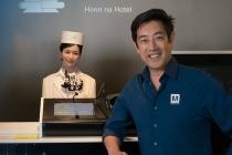 마우저와 이마하라, 로봇이 운영하는 일본 호텔서 AI 기술 미래 조망