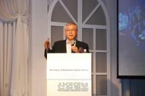 전세계 블록체인 관련 특허 중국이 2위 점유, 반면 한국은 초기 단계