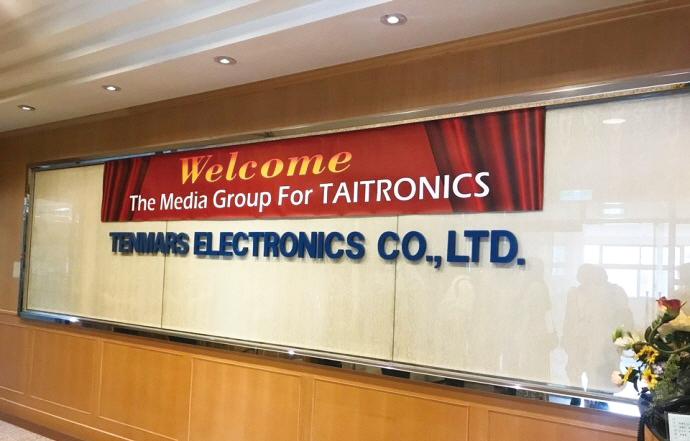 TAITRONICS 2018, 10월 개막 앞두고  참가업체 사전 공개로 기대감 키워 - 다아라매거진 매거진뉴스