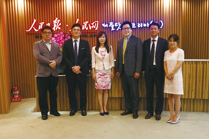 산업일보-인민망,  전략적 업무제휴 통해 '한·중 가교 역할' - 다아라매거진 매거진뉴스