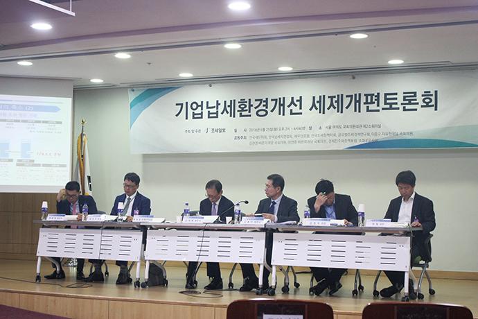 [Business Trends]4차 산업혁명 시대, 일본·중국은 R&D 세금 지원 강화…한국은 점점 까다로워져 - 다아라매거진 매거진뉴스