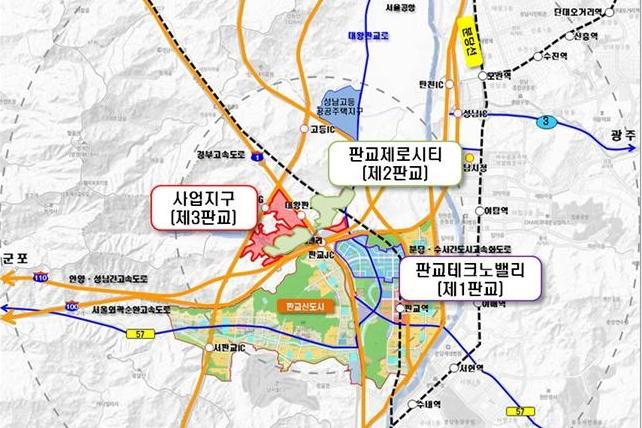 제3판교테크노밸리, 성남 금토동 일원 지구지정 확정