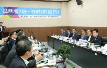 테크노파크, 지역기업 혁신성장 동반자 역할 톡톡