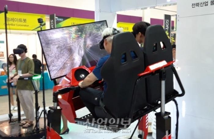 [포토뉴스] 전기가 우리 집으로 오는 길, VR로 따라가 봐요