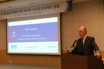 """미국과 중국 사이에 낀 한국기업, """"글로벌 생산 전략 재점검해야"""""""