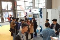 [2018 사물인터넷 국제전시회](주)유타렉스, 고객 환경에 맞는 최적의 솔루션 제공
