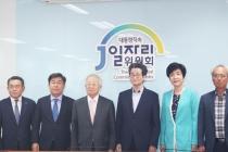 """고용부 김영주 장관 """"최저임금 관련 문제, 적극 참고하겠다"""""""