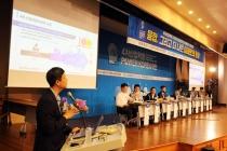 """ICT 혁신 역량 활용해 '새로운 일자리 창출 선도 국가'로 도약해야"""