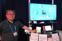 [2018 사물인터넷 국제전시회] 이더블유비엠, IoT 보안 기술로 관련 시장 선점 나서