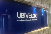 [2018 사물인터넷 국제전시회] 유비벨록스, '일상생활 속 IoT 혁신기술 제공에 주력'
