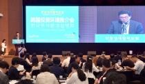 한·중 투자협력 통해 新경제협력시대 연다