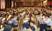 국제 사이버 시큐리티 콘퍼런스 'ISEC 2018' 코엑스에서 이틀간 개최