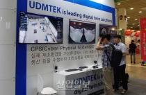스마트공장의 운영상태, '3D 환경'으로 쉽게 파악
