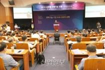 미래 한국 국방력, 4차 산업혁명 기술 기반돼야