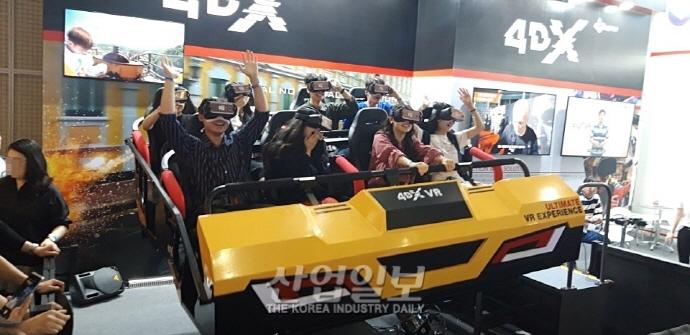 [포토뉴스] VR·AR 속 화려한 세상이 펼쳐진다