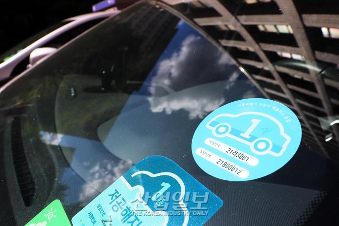 [사진으로 보는 산업뉴스] 서울시, 자동차 친환경등급 라벨 부착해 미세먼지 줄인다