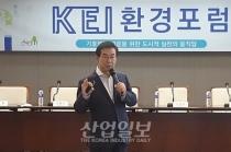 박원순 서울시장, 시민의 '자발적 참여'로 기후변화에 대처