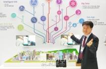 [2018 사물인터넷 국제전시회] 서울도시가스, '고객'과 '안전' 위한 앱 서비스 선보여