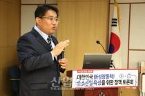 수소산업, 대한민국의 '신성장동력'으로 발돋움해야