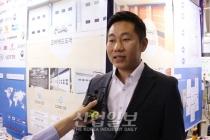 [KOFAS 2018] 코아드, 국내시장 경쟁력 바탕으로 '해외 판로 개척'
