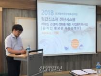 대구테크노파크 첨단신소재 생산시스템 공동온라인홍보관 스타트