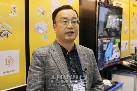 [동영상뉴스][2018 사물인터넷 국제전시회] (주)엠폴시스템, 통합 관제 플랫폼으로 산업현장 보안 책임진다