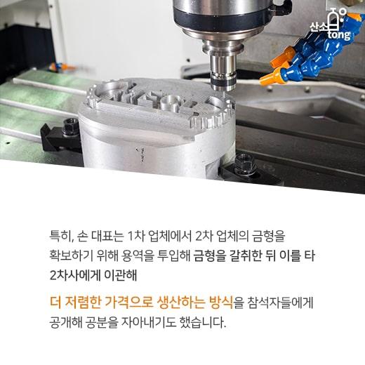[카드뉴스] 대기업과 중소기업, 멀고먼 상생(相生)의 길