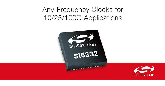 [신제품신기술]실리콘랩스, SI5332 '클럭트리온칩' - 다아라매거진 제품리뷰