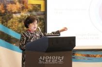 4차 산업혁명의 발판, 산·학·연 함께한 '2018 한국생산제조학회 추계학술대회'