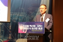 """한국생산성본부 노규성 회장, """"디지털 혁신, SW가 핵심"""""""