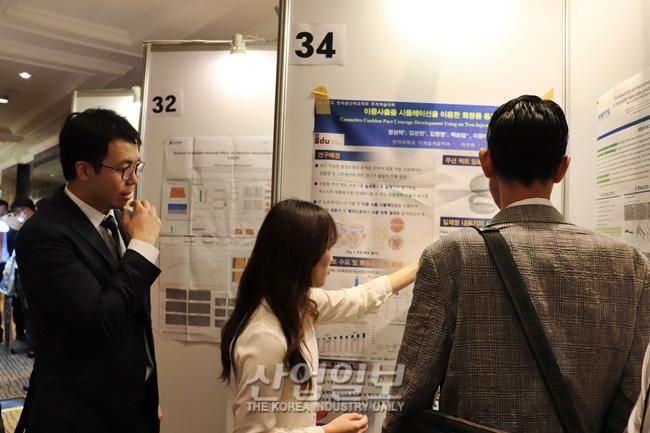 [포토뉴스] 생산제조 분야의 스마트한 도약, 열의 가득한 연구진들